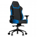 Overclockers UK Announces The Launch Of  The New Vertagear P-Line Of Gaming Chairs