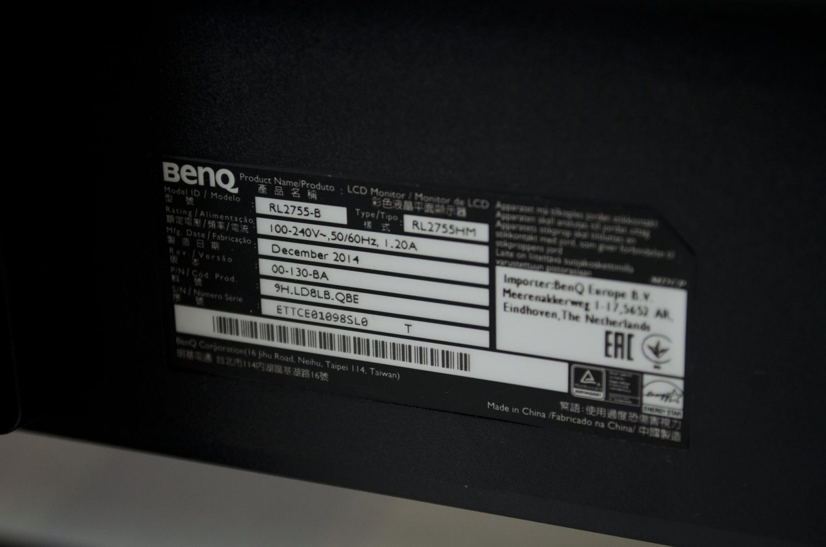 ben q rl2755b monitor review_3