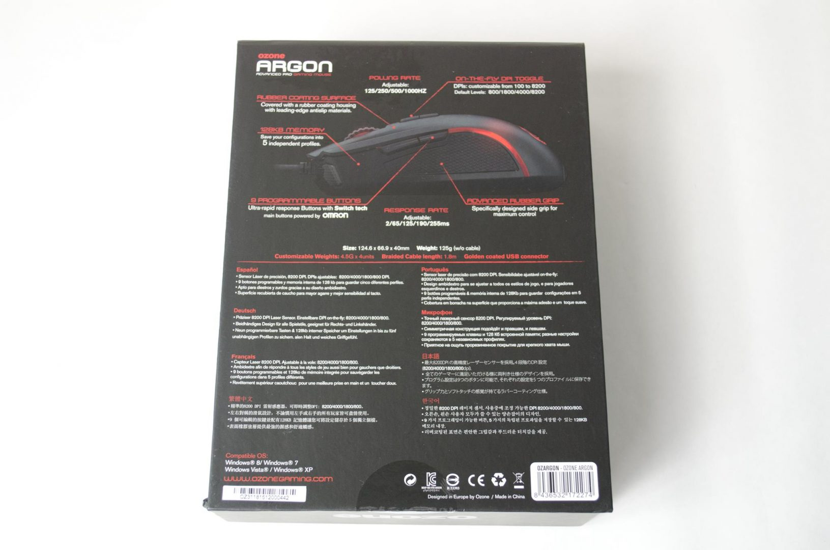 Ozone Argon Gaming Mouse review_2