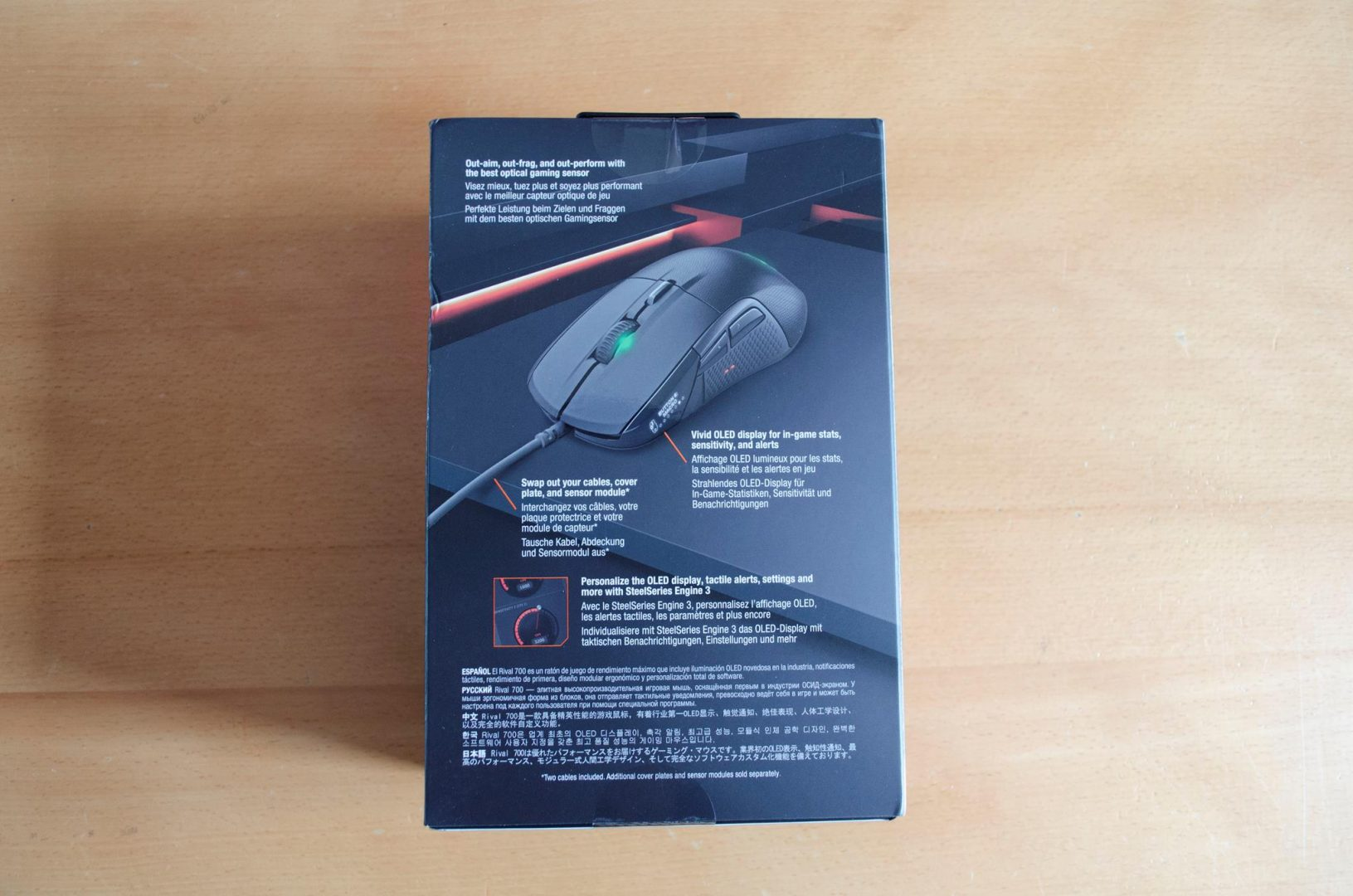 steelseries rival 700 gaming mouse_1