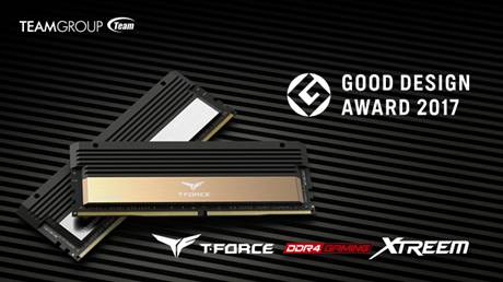 Team Group's T-FORCE XTREEM High End Memory Is Awarded Japan's Good Design Award