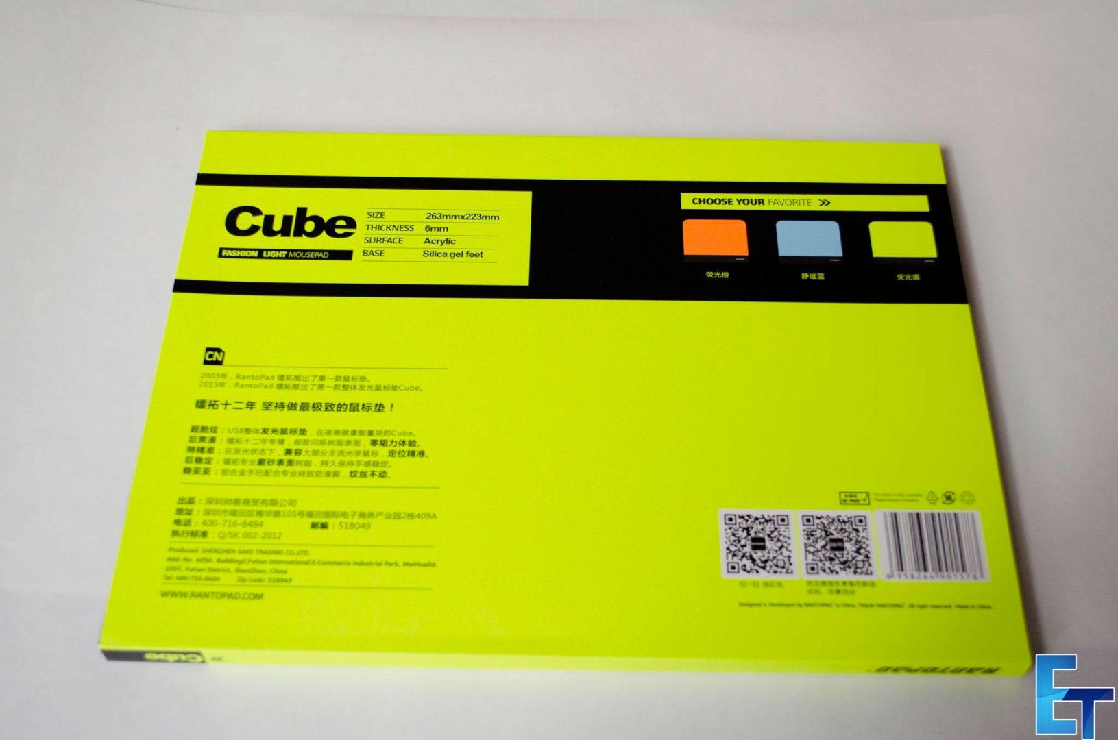 Rantopad-Cube-Fashion-Light-Mousepad_1