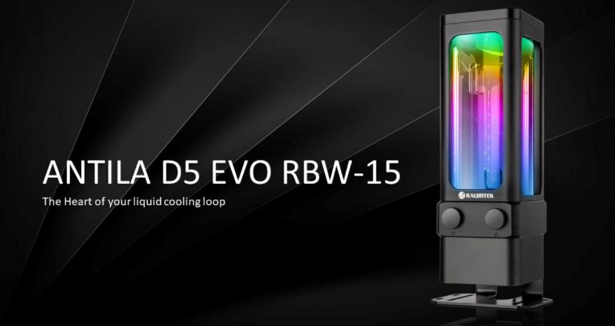RAIJINTEK Releases Antila D5 EVO RBW-15